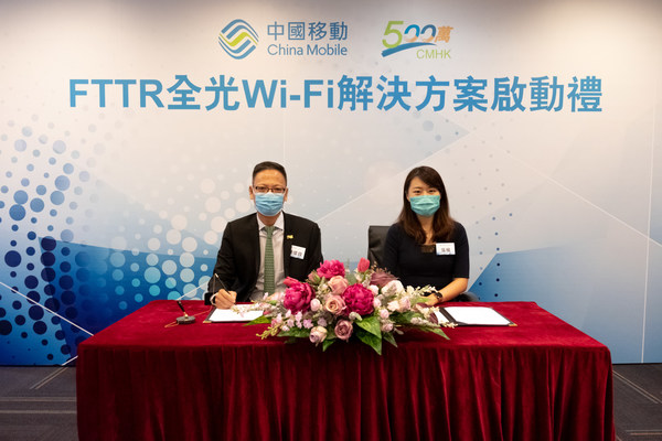 Mr. Waynffly Zhong, Chief Marketing Officer of CMHK and Ms. Zhang Yang, representative of the FTTR solution provider join together to officially introduce Fiber to the Room (FTTR), bringing users an innovative technology which will empower the next generation of smart home experiences, and unlocking the power of enterprise and industry.