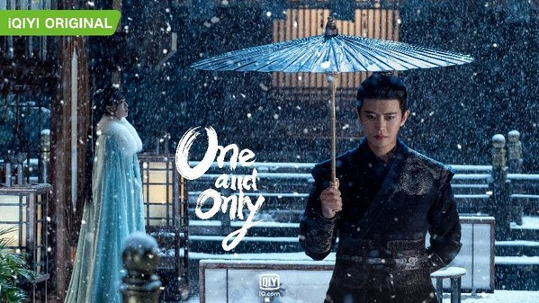 iQIYI romantic drama 'One and Only' tops popularity rankings and generates buzz on social media