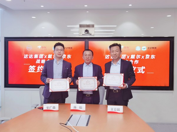 Signing Ceremony between Dell, JD, and Dada Group