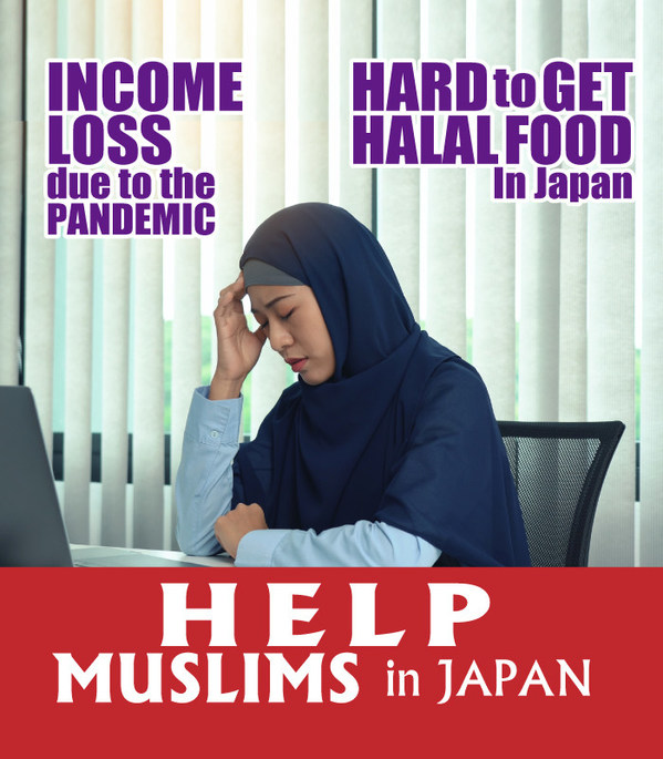 Help Support Struggling Students & Other Muslims in Japan, Now crowdfunding on LaunchGood
