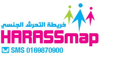 HARASSmap-LogoWeb