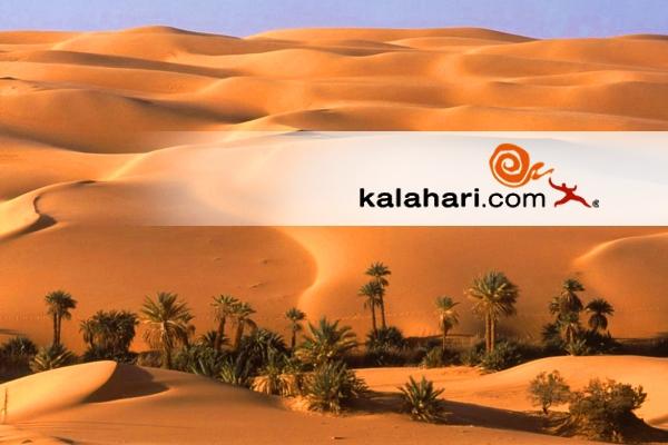 Kalahari1