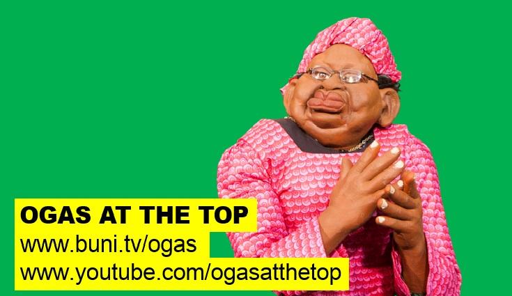 OGAS_Ngozi_poster