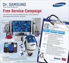 dr.samsung