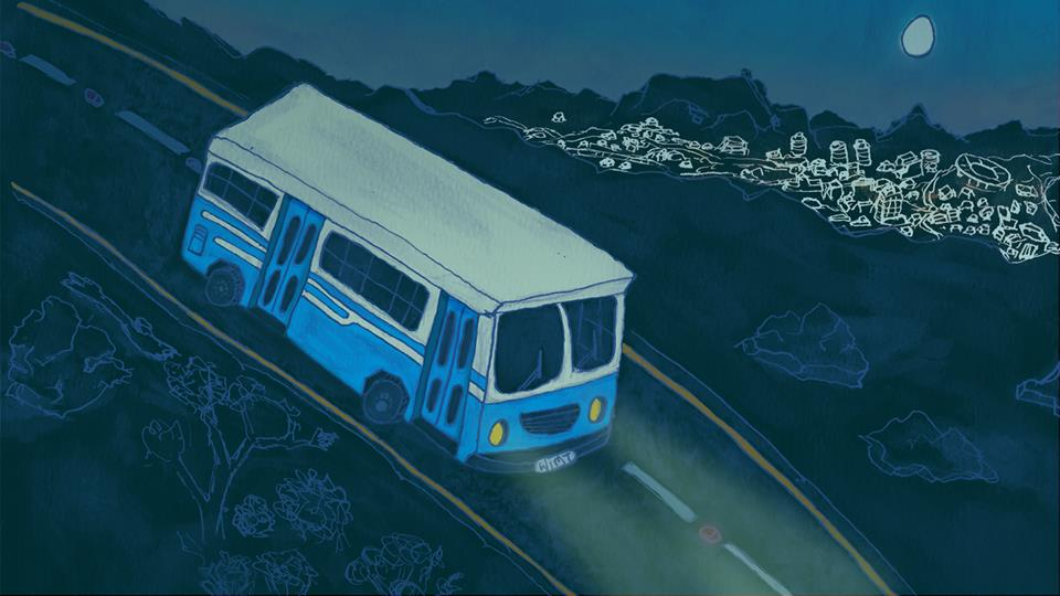 Whereismytransport