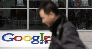 Google's Gmail gets blocked in China