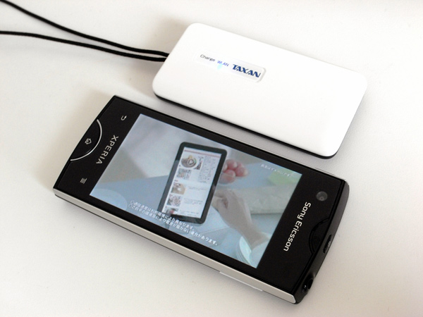 taxan meotune tv tuner japan portable wifi smarphone android iphone