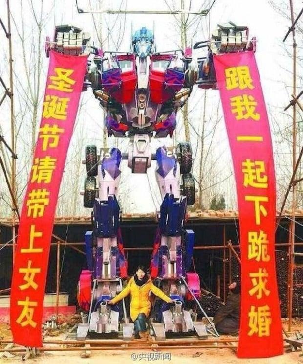 transformers proposal 620x744