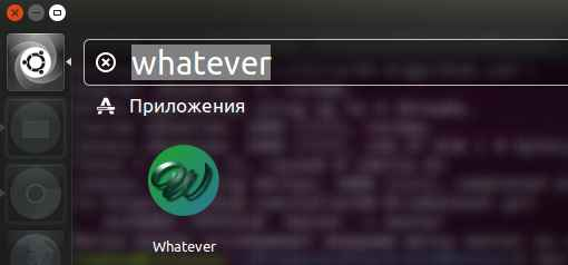 Install Whatever