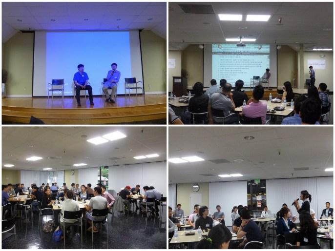 2014-08-01 techNeedle Meetup