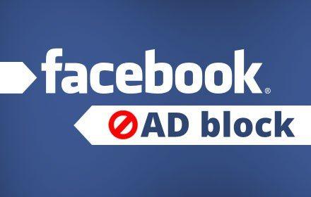 페이스북이 '광고 차단 소프트웨어'를 대하는 방법
