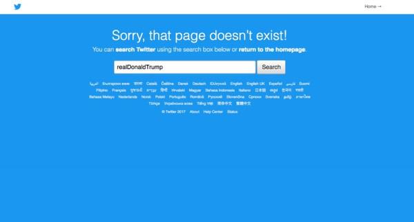 트럼프 트위터가 11분간 사라졌다