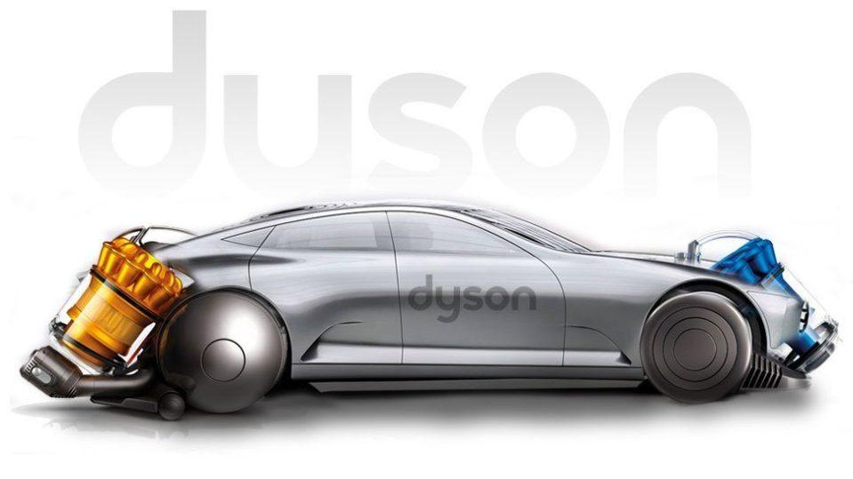 다이슨, 전기차 개발 프로젝트 접는다
