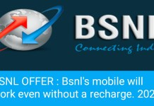 BSNL OFFER: BSNL's mobile will work even without a recharge.2020