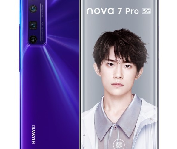 The HUAWEI Nova 7 series offers 64 megapixel camera and 5G support on a budget