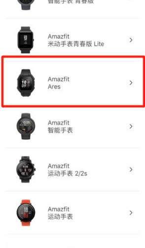 We will soon get a new Xiaomi Mi Band 5 and an Amazfit