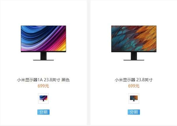 Xiaomi Mi Display 1A 23.8-inch went on sale at 699 yuan ($ 99)