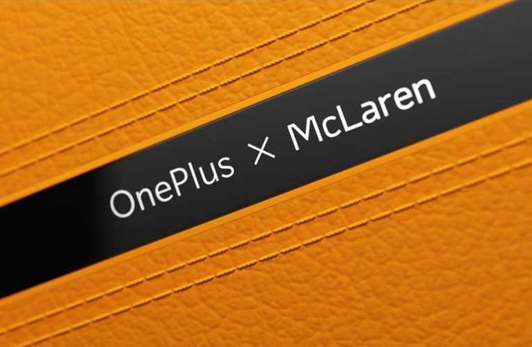 It is official! OnePlus will no longer manufacture McLaren Edition smartphones