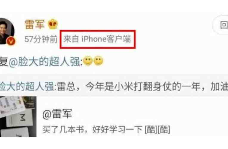Xiaomi's CEO Lei Jun was caught posting an iPhone