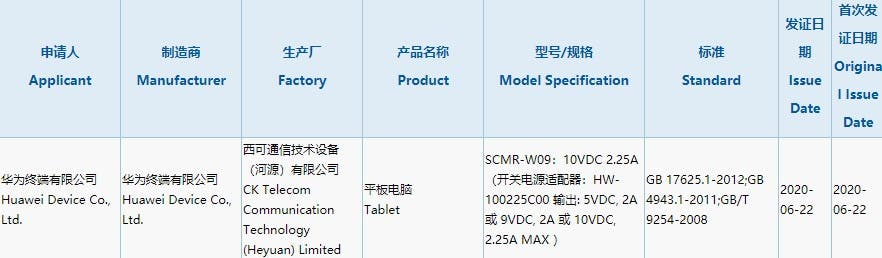 The new tablet from Huawei