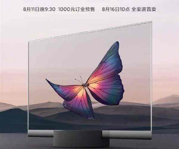 Xiaomi Mi Transparent TV Sold out in seconds, it costs 49,999 yuan (7198 US dollars)