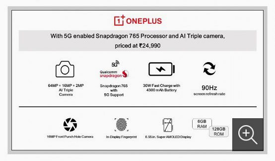 OnePlus Z ජංගම දුරකථනය ජූලි මස 10 වැනි දින ඉන්දියාවේදී එළිදැක්වීමට සූදානම් වෙයි