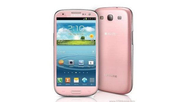 Samsung to release Pink colored Galaxy S III