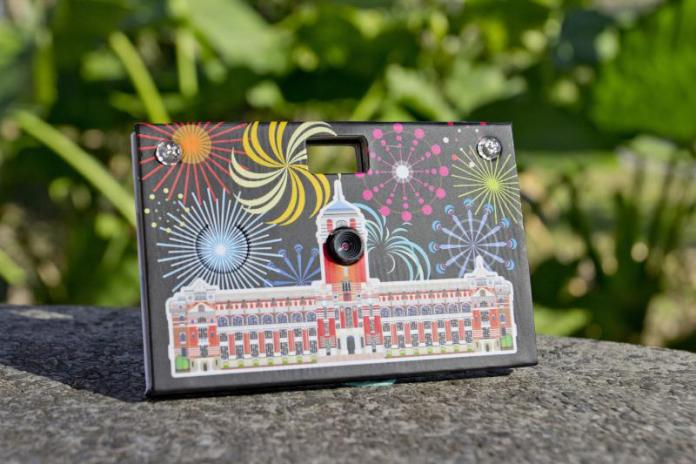 Taiwan's Presidential Palace has created customized Paper Shoot cameras as gifts for foreign dignitaries. (PRNewsFoto/Paper Shoot)