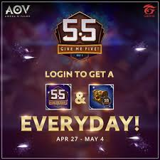 New Events for Arena of Valor