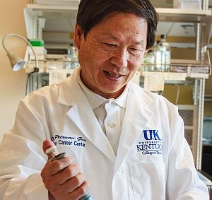 Peixuan Guo (University of Kentucky)