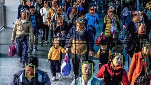 Behind the Rise of China's Facial-Recognition Giants
