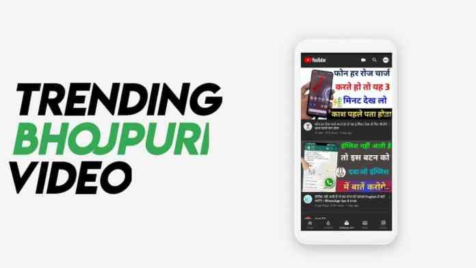 Bhojpuri Video Collection