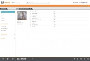 Google_Music_Beta_navigation