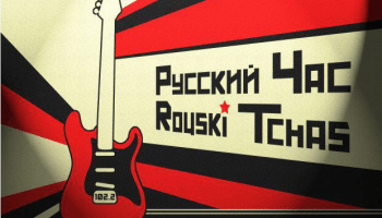 rock russe sur Radio Campus Montpellier