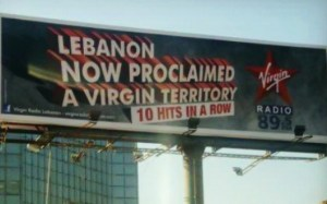 virgin-liban