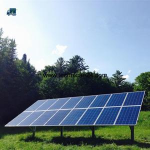 Solar System نظام الطاقة الشمسية
