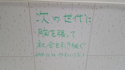 20151222_091655