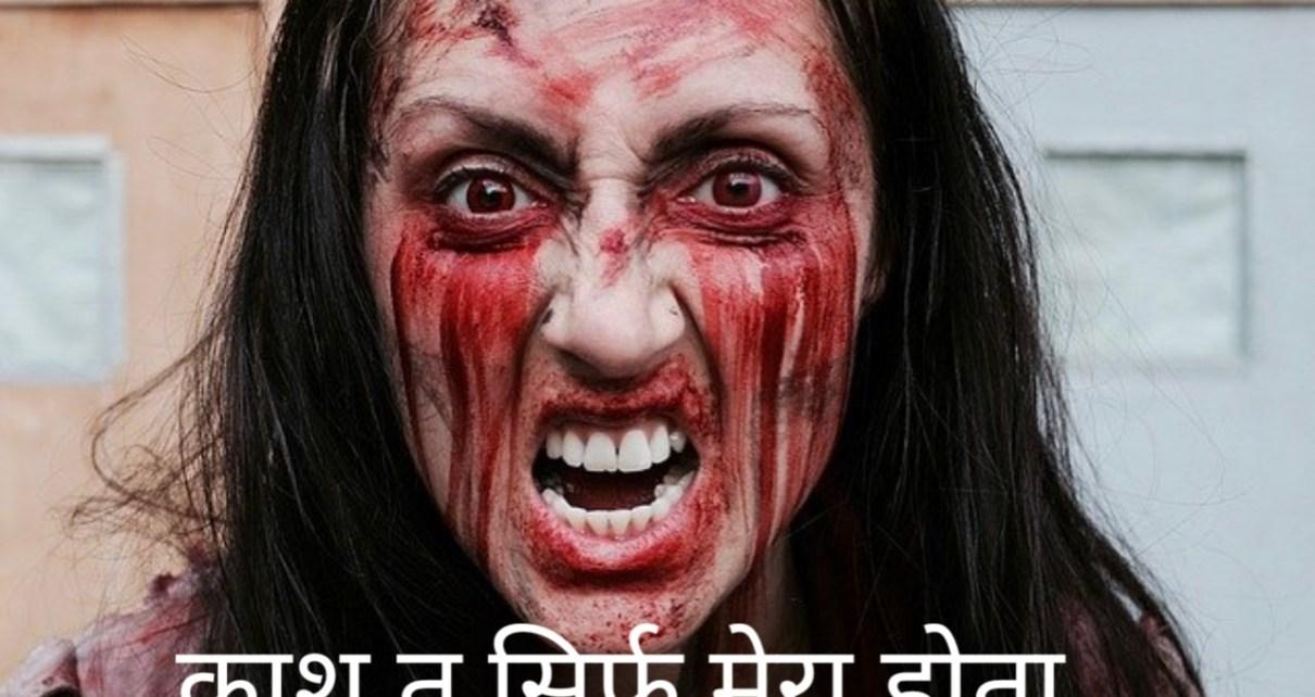 Gussa Shayari Quotes Status in Hindi | गुस्सा शायरी हिंदी में