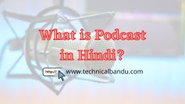 Podcast Kya Hai; Podcast क्या है; What is Podcast in Hindi; Podcast kaise Shuru Kare; Technicalbandu
