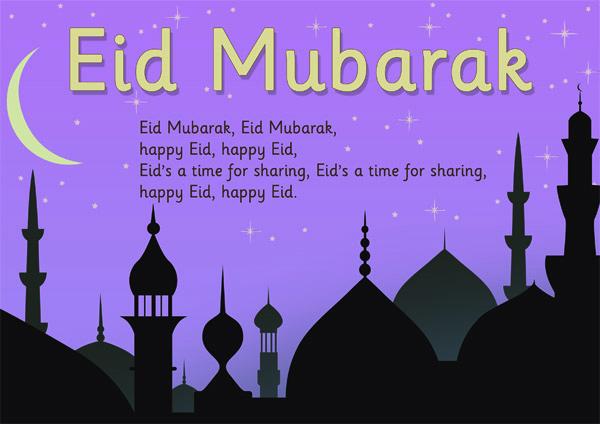 eidulfiter wishes; eid mubarak wishes and quotes; happy eid images; whatsapp massages eid mubarak; eid mubarak status; rahi; eid wishes; eid quotes new 2021; eid mubarak 2021;