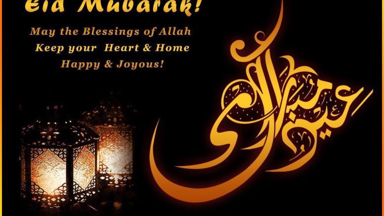 eid ul adha quotes in urdu eid ul adha wishes eid ul adha quotes from quran eid ul adha mubarak wishes, quotes eid ul-adha wishes 2020 eid ul adha wishes in urdu eid mubarak wishes eid quotes