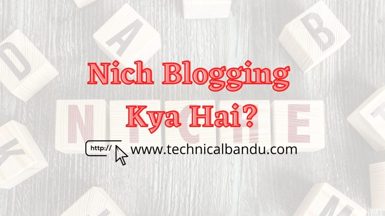 Niche Blogging क्या है?; niche blogging kya hai; what is niche blogging; how to do niche blogging; what is meaning of niche blogging; technical bandu;