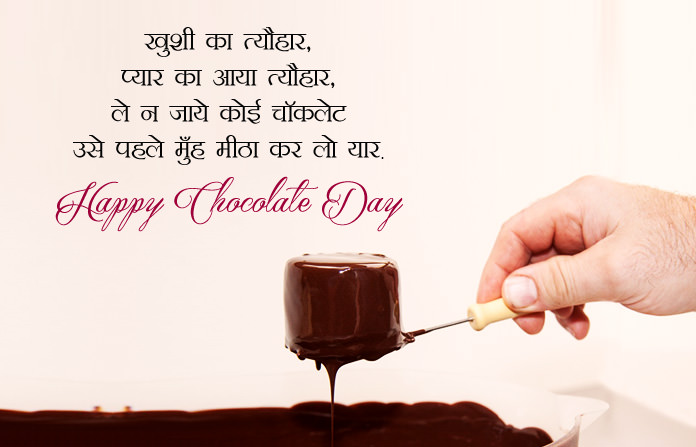 Happy Chocolate Day Shayari; chocolate day shayari for boyfriend; chocolate wali shayari; chocolate shayari in english; funny shayari on chocolate; chocolate shayari in hindi for girlfriend; dairy milk chocolate shayari; teddy day shayari; chocolate day funny shayari in hindi; chocolate day shayari for boyfriend; chocolate shayari in hindi; chocolate shayari in english; chocolate wali shayari; funny shayari on chocolate; chocolate shayari in hindi for girlfriend; dairy milk chocolate shayari; chocolate images; happy chocolate day quotes; happy chocolate day 2019; happy chocolate day date; happy chocolate day 2020; happy chocolate day 2019 date; chocolate day quotes in english; chocolate day messages; chocolate day quotes for singles; happy chocolate day 2019; happy chocolate day quotes; chocolate day messages; chocolate day quotes in english; happy chocolate day 2020; chocolate day quotes for singles; chocolate day shayari for boyfriend; world chocolate day messages; chocolate with message of love; chocolate day quotes in english; chocolate day messages; happy chocolate day quotes; chocolate day shayari for boyfriend; world chocolate day messages; chocolate text message; chocolate day wishes for friend;