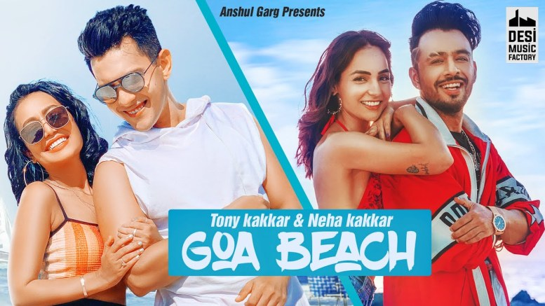 Goa beach song lyrics, goa beach lyrics, tony kakkar, neha kakkar, music, song, desi music factory, new song 2020, new dance song hindi, tony kakkar new song, neha kakkar songs, neha kakkar new songs, goa beach tony kakkar, goa beach, goa beach neha kakkar, aditya narayan, neha kakkar and aditya narayan wedding, sidhu moosewala, hello kon, jhaanjhar, party song, love song, valentines day song, latest song 2020, garmi badshah, goa song, himansh kohli, goa wale beach pe, goa bale beech