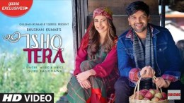 ishq tera song,ishq tera song lyrics, ishq tera lyrics, Ishq Tera, guru randhawa new song, ishq tera guru randhawa, new song 2019, guru randhawa, tseries, ishq tera nushrat bharucha, latest hindi songs, ishare tere guru randhawa, ishq tera full song, ishq tera audio song, nushrat bharucha, love song, full song, new songs, love songs, new songs tseries, ishq tera official video, guru randhawa songs, guru randhawa nushrat bharucha, guru randhawa 2019, guru randhawa ishq tera full song