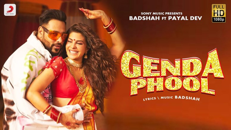 Sony Music India, Sony Music, Latest Hits, Badshah, Genda Phool, Jacqueline, JacquelineFernandez, payal dev, Baro Loker Beti, Laal Genda phool, genda phool full song, genda phool badshah, badshah new song, badshah all new song, badshah all song, dance songs, latest hindi songs, badshah genda phool, genda phool, genda phool full song badshah, badshah jacqueline song, hindi song 2020, hindi song new, party songs, genda phool badshah song, sony music, biggest hit songs 2020, genda phool song lyrics
