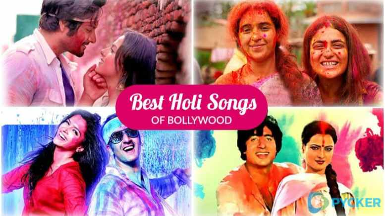 holi songs; holi special songs list; old hindi holi songs; top 30 holi songs; evergreen holi song; old holi songs; holi songs playlist; telugu holi songs; holi songs pk; holi songs 2020