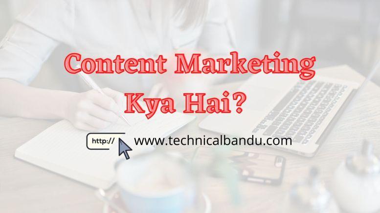 content marketing kya hai; content marketing kya hota hai; content marketing se aap kya samjhate hai; content kya hai; content kya hota hai; content marketing kese karte hai;