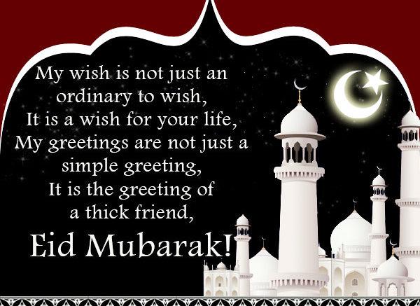 eid mubarak images; eid mubarak images 2020; eid mubarak images hd; eid mubarak images download; eid mubarak images status; eid mubarak images whatsapp; eid mubarak images with quotes; eid mubarak images beautiful; eid images; eid images hd; eid for drawing; eid images with quotes; eid images download hd; eid wishes images; eid wishes images; eid wishes sms; eid mubarak images 2020;