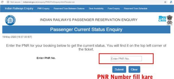 pnr status check kare; pnr status kaise check kare; how to check pnr status; pnr status with name; pnr number kaise check karen; pnr status prediction; pnr status by sms; make my trip pnr status; irctc; pnr statas; pnr states; pnr status prediction; pnr status live check on mobile; irctc pnr status and coach position; pnr status flight; pnr status by sms; pnr status dikhao; pnr status with passenger name and age; pnr status sms mobile number; pnr status live check on mobile; pnr status prediction; irctc pnr status and coach position; pnr status flight; train status; pnr status by sms; pnr full form; print train ticket using pnr number;